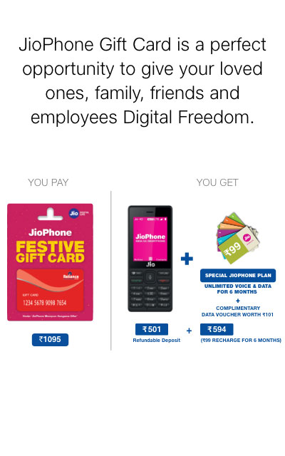 f229baa3b JioPhone Gift Card - Get Jio Phone with Unlimited Voice   Data