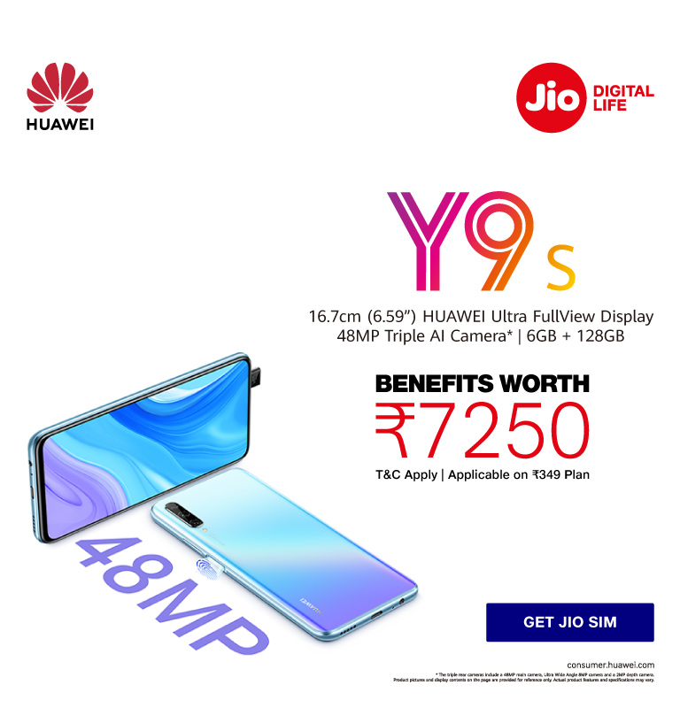 Jio Huawei Y9s Offer
