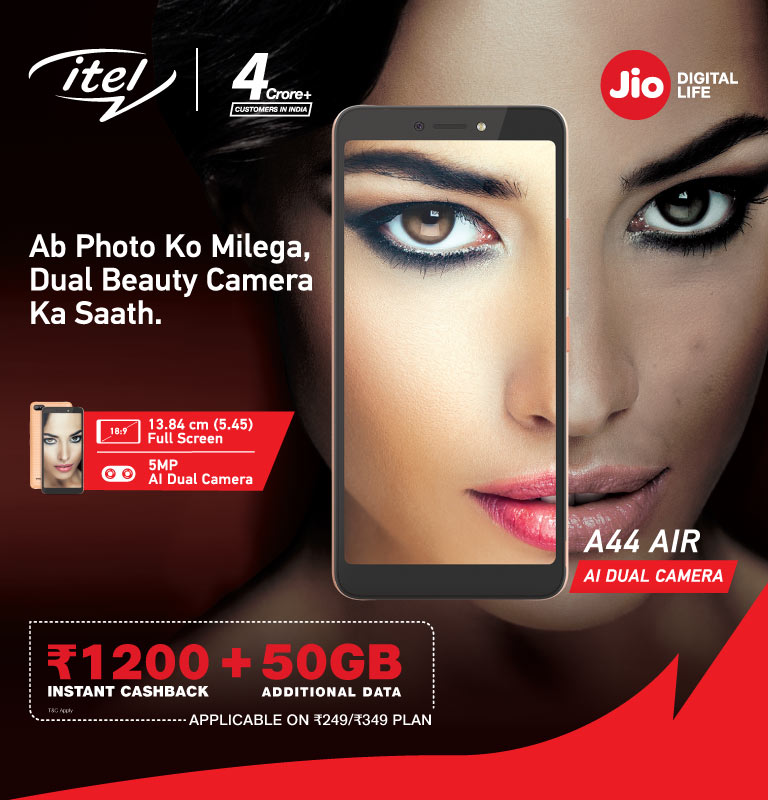 itel a44 air offer