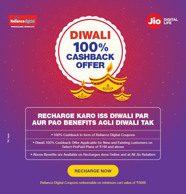 Jio Diwali Cashback Offer - Get 100% Instant Cashback