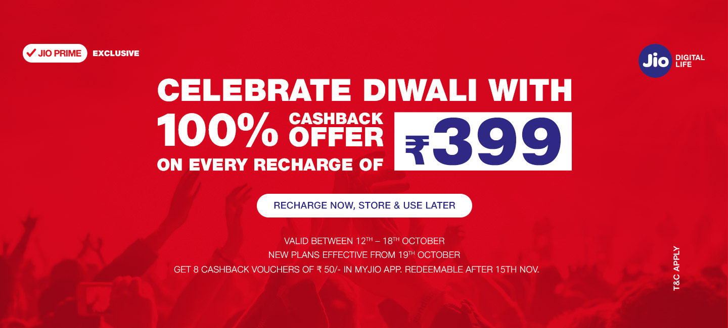Jio cashback offer to redeem jio vouchers from myjio app